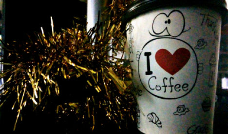 Взбодрись! Возьми кофе с собой!
